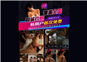 e-relativity.com