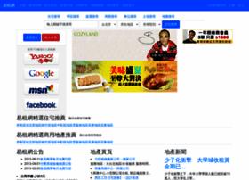 e-rent.com.tw