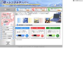 e-rentalserver.com
