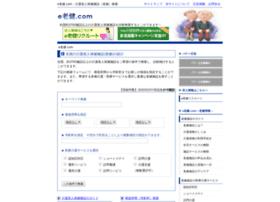 e-roken.com