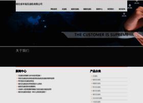 e-roller-dg.com