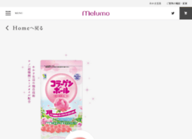 e-rose.jp