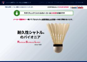 e-rslshop.com