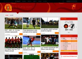 e-s-tunis.com