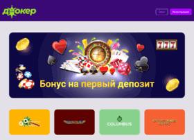 e-s.com.ua