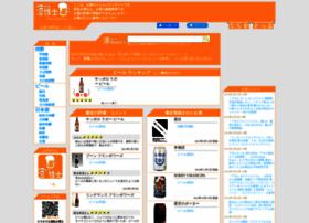 e-sakenomi.com