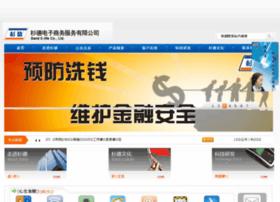 e-sand.com.cn