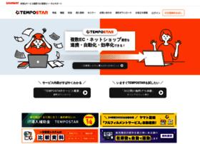 e-savacity.com