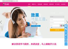 e-say.com.cn
