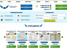 e-science.ru