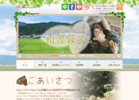 e-secondlife.jp