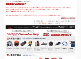 e-seed.co.jp