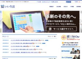 e-seikatsu.co.jp
