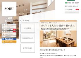e-sekkei.jp