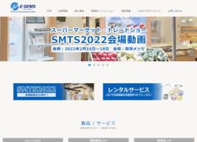 e-sems.co.jp