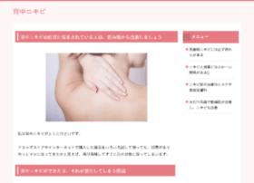 e-seokatalog.net
