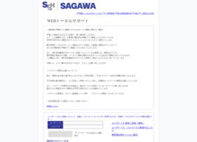e-service.sagawa-exp.co.jp