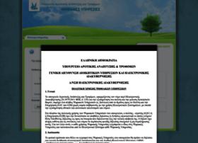 e-services.minagric.gr