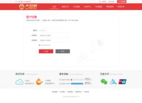 e-sharper.com