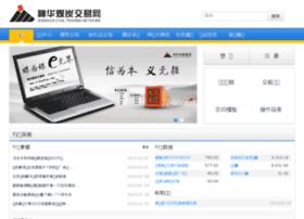 e-shenhua.com