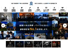 e-shinwa.net
