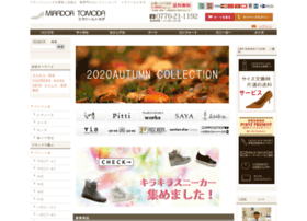 e-shoes.co.jp