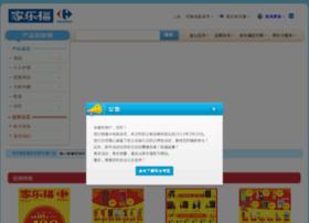 e-shop.carrefour.com.cn