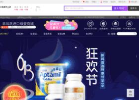 e-shop.tmall.hk