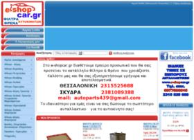 e-shopcar.gr