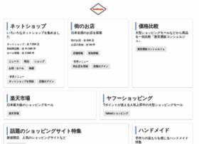 e-shopping.ne.jp