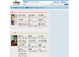 e-shops.jp