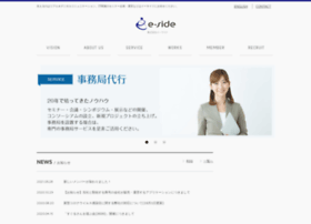 e-side.co.jp