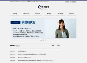 e-side.co.jp