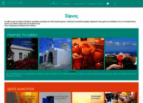 e-sifnos.com
