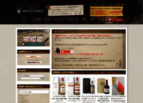 e-singlemalt.co.jp