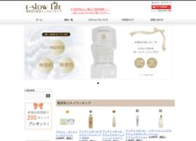 e-slowlife.jp