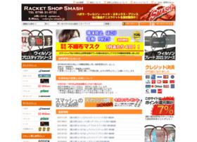 e-smash.jp