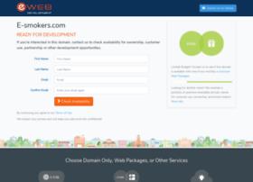 e-smokers.com