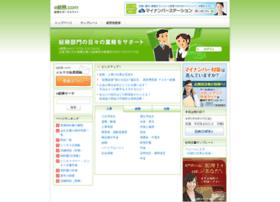 e-somu.com