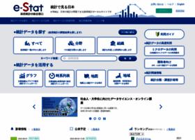 e-stat.go.jp