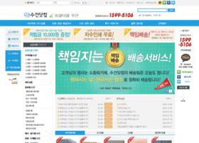 e-sugun.com