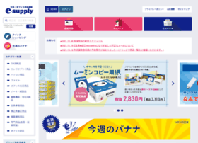 e-supply.co.jp