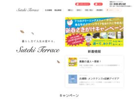 e-suteki.net