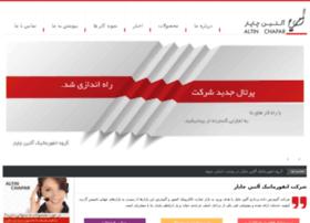 e-tabriz.org