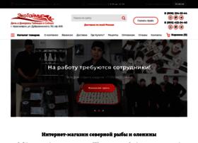 e-taimyr.ru