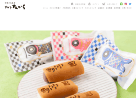 e-takara.jp