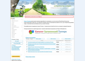 e-talgar.com