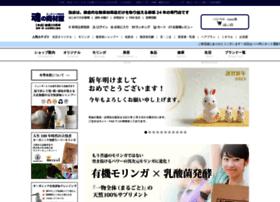 e-tamashii.com