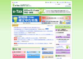 e-tax.nta.go.jp