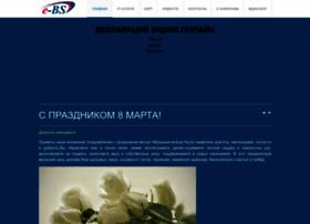 e-tax.ru